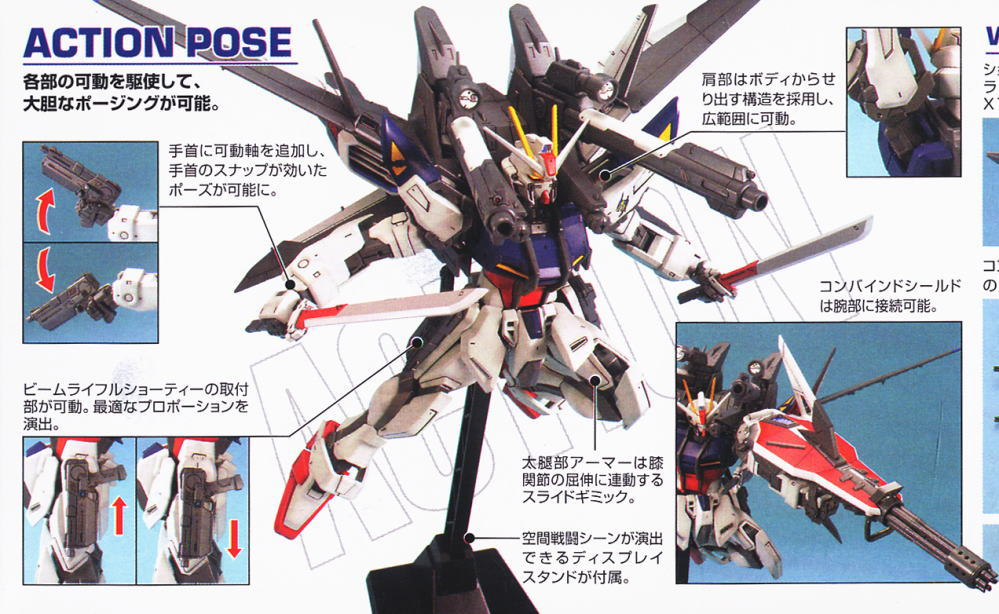 Image result for MG STRIKE E+IWSP (ASTRAYS LUKAS O'DONNELL CUSTOM)