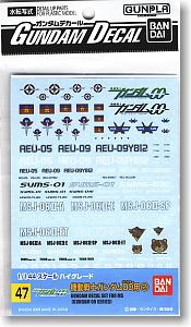 ガンダムデカール ダブルオー2 ユニオン・人類革新連盟・AEU SR用 (ガンプラ)