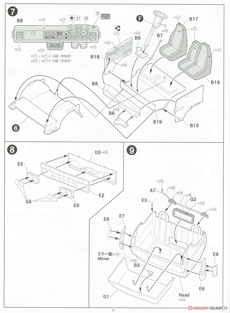 Toyota Dyna Latter Period Model 2t Car Images List 1997 Gt: Toyota Gt 86 Wiring Diagram At Hrqsolutions.co