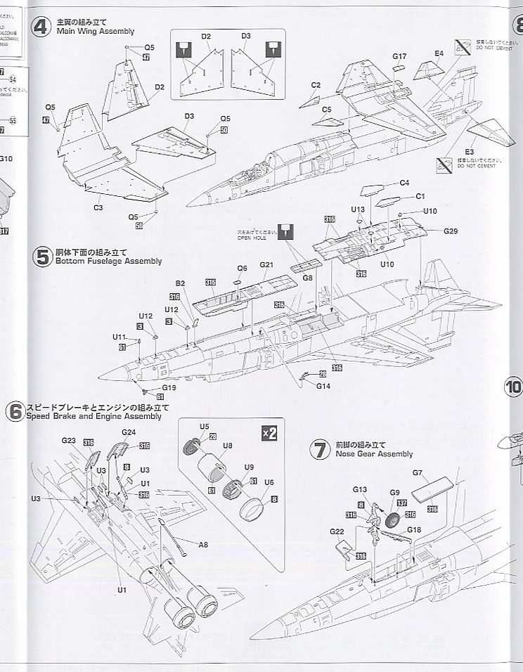 Mitsubishi F 1 8sq Special Plastic Model Images List