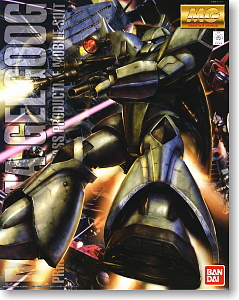 MS-14A Gelgoog Ver.2.0 (MG) (Gundam Model Kits)