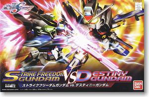 Strike Freedom Gundam VS Destiny Gundam (SD) (Gundam Model ...