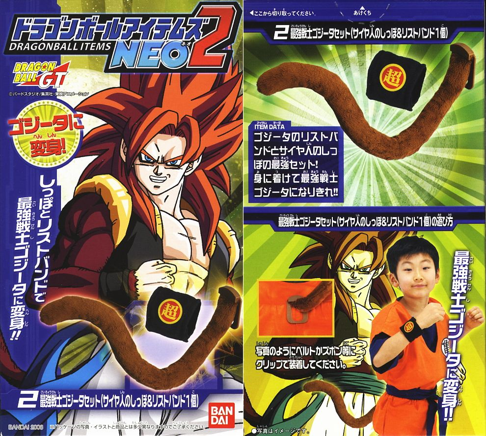 Tail Of The Dragon Photos >> Dragon Ball Items Neo2 6 pieces (Shokugan) Item picture2