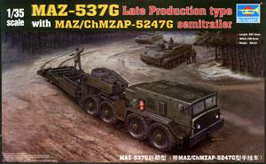 Soviet MAZ-537G Trailer Late Type (Plastic model)