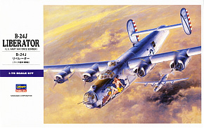 B-24J リベレーター (プラモデル)