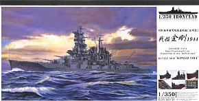Battleship Kongou 1944 (Plastic model)