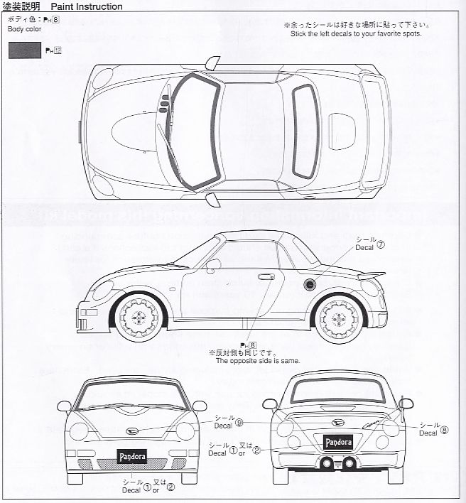 daihatsu copen pandora type830  model car  images list