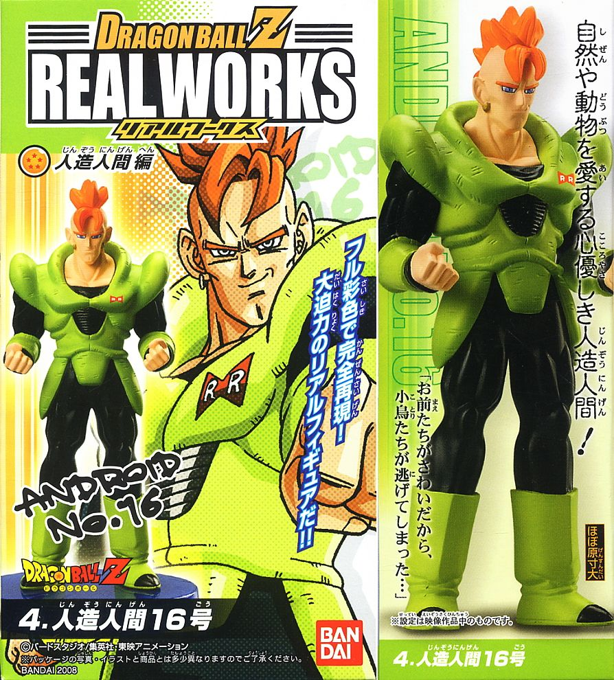 Dragon Ball Z Real Works Chapter Of Artificial Human