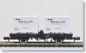 J.N.R. Container Wagon Type KOMU1 Style (with Cold Storage Containers) (Model Train)