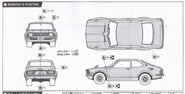 TE27 Levin Real Car Package (Model Car) Images List