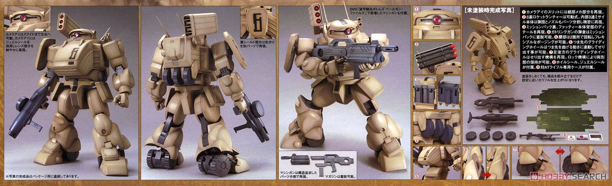 Fatty Ground Type Pailsen Files Ver. (Plastic model) Item picture4