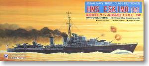 WWII 英国海軍 駆逐艦 トライバ...