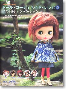 Doll Coordinate Recipe 5 Nostalgic Basic (Book)