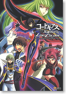 27+ Code Geass Game Pc PNG