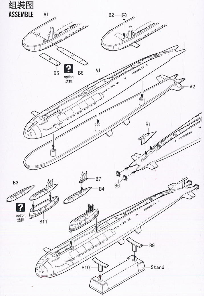 Russian Navy Oscar Class Ii Submarine Plastic Model Images List