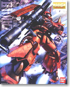 MS-06R-2 ジョニー・ライデン専用ザク Ver.2.0 (MG) (ガンプラ)