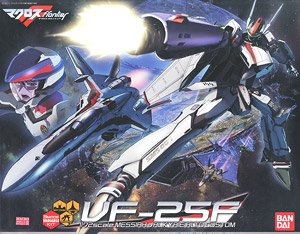 VF-25F Messiah Valkyrie Alto Type (Plastic model)