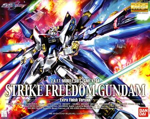 Awesome Mg Strike Freedom Gundam Review Wallpaper Download