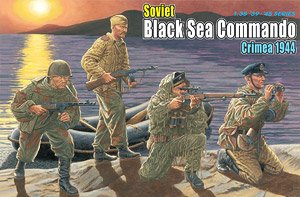 Soviet Black Sea Commando Crimia 1944 (Plastic model)