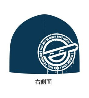 Ghost In The Shell S A C The Laughing Man Knit Cap Navy Anime Toy Hobbysearch Anime Goods Store