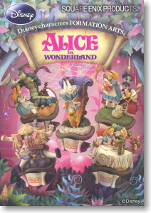 Disney Characters Formation Arts Alice in Wonderland 6 pieces (Figure)
