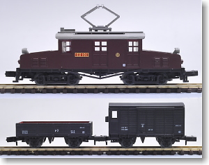 The Railway Collection Convex Electric Locomotive and Freight Car Set A (Model Train)