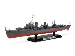 1//300 Yukikaze Destroyer W//sm TAM89733