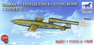独V-1ロケット フライングボンバー (Fi 103A1) (プラモデル)