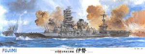 Imperial Japanese Navy Carrier Battleship ISE (Plastic model)