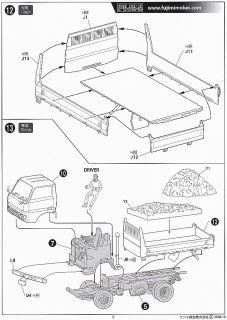Daihatsu Delta 2t Dump (Model Car) - HobbySearch Model Car Kit Storewww.1999.co.jp