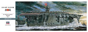 IJN Aircraft Carrier Akagi (Plastic model)