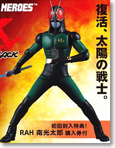 RAH421 DX Kamen Rider Black RX (Fashion Doll) Medicom Toy Real ...
