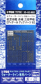 Detail Up Parts B for Aircraft Carrier Akagi Three Flight Deck (Plastic model)