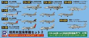 現用米国海軍機セット2 (プラモデル)