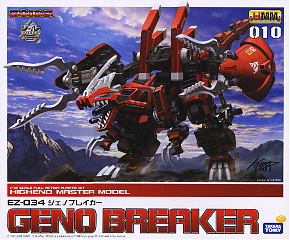 Geno Breaker (Plastic model)