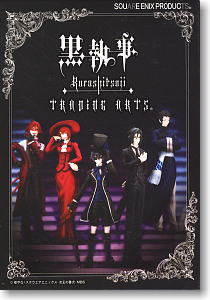 Black Butler Trading Arts 8 pieces (PVC Figure)