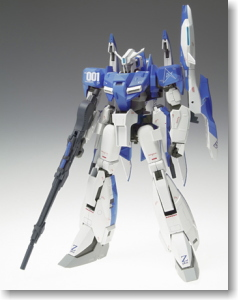 Metal Composite Limited Zplus [Blue] (Completed)