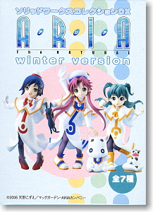 Solid Works Collection DX ARIA Winter Version 10 pieces (PVC Figure)