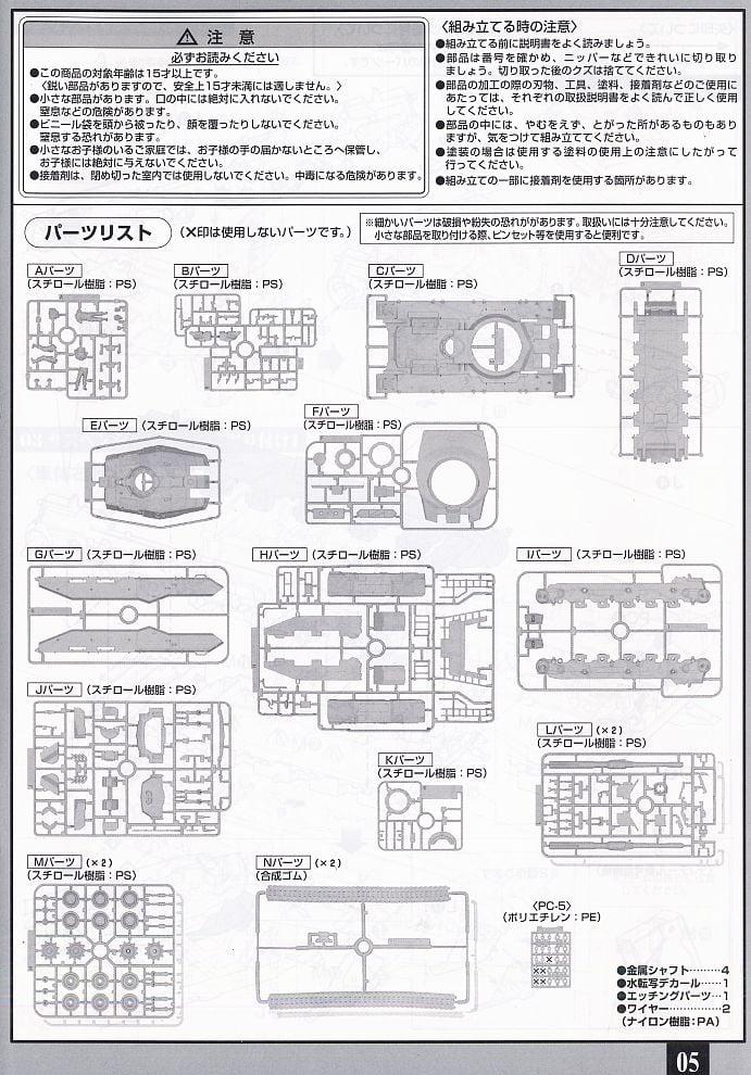 61式戦車の画像 p1_36
