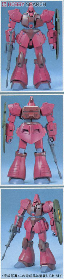 RMS-117 Galbaldy Beta (Gundam Model Kits) Item picture1