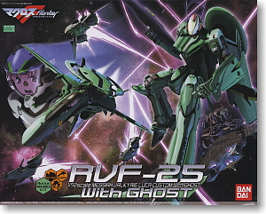 RVF-25 Messiah Valkyrie Luca Type (Plastic model)