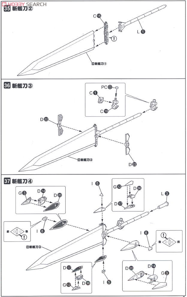 Thrudgelmir Plastic Model Images List