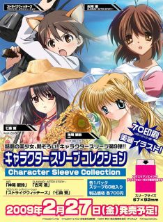 Character Sleeve Collection Clannad After Story Furukawa