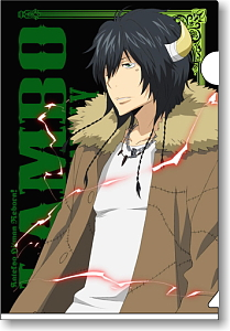 Reborn Lambo 20 Years Later Battle Clear File Anime Toy Hobbysearch Anime Goods Store