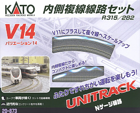 Unitrack [V14] Double-Track Set (R315/282) (Variation 14) (Model Train)