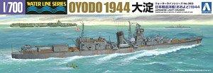 日本海軍軽巡洋艦 大淀 1944 (プラモデル)