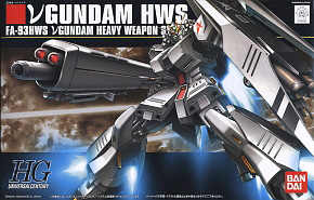 Nu Gundam (Heavy Weapon System Equipment Type) (HGUC) (Gundam Model Kits)