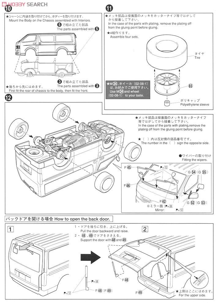 200 factions hiace supergl 07model  model car  images list