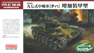 九七式中戦車の画像 p1_1