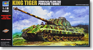 King Tiger Full Interior Porsche Turret Type Limited